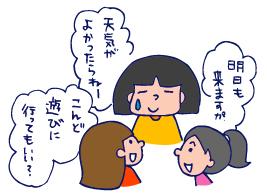 双子を授かっちゃいましたヨ☆-0402公園04