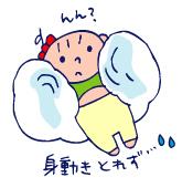 双子を授かっちゃいましたヨ☆-0530コマメ05