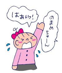 双子を授かっちゃいましたヨ☆-0408入園式04