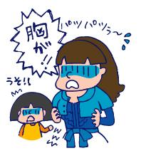 双子を授かっちゃいましたヨ☆-0401スーツ03