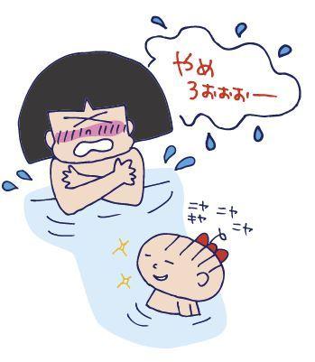 0317お風呂で04