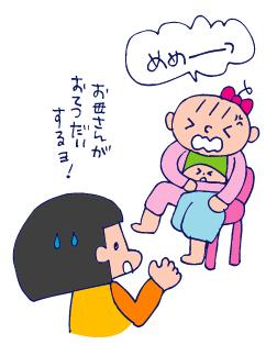 双子を授かっちゃいましたヨ☆-0610自分で03