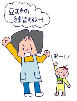 双子を授かっちゃいましたヨ☆-0202支援センター06