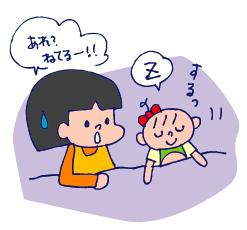 双子を授かっちゃいましたヨ☆-0818夢遊病05