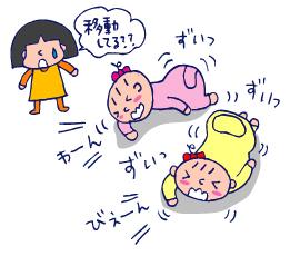 双子を授かっちゃいましたヨ☆-0610ぺちょ02