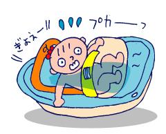 双子を授かっちゃいましたヨ☆-0614イオン04