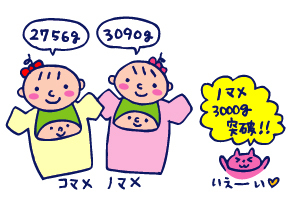 双子を授かっちゃいましたヨ☆-0122一ヶ月検診01