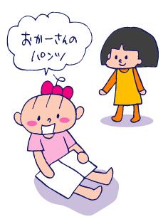 双子を授かっちゃいましたヨ☆-0729読書01