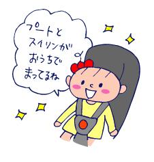 双子を授かっちゃいましたヨ☆-1130ライゴー05