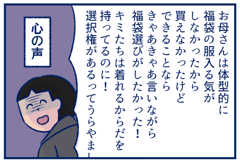 初売り04