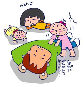 双子を授かっちゃいましたヨ☆-0727仁王立ち01