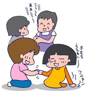 双子を授かっちゃいましたヨ☆-0625ベビーマッサージ04