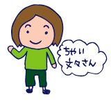 双子を授かっちゃいましたヨ☆-0328ちゃい講演会01