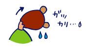 双子を授かっちゃいましたヨ☆-1125_32週検診06
