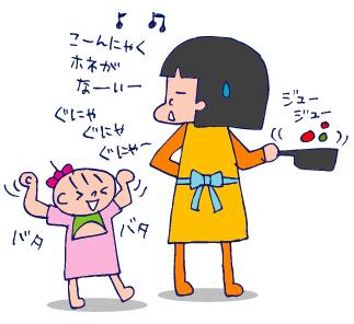 双子を授かっちゃいましたヨ☆-0925こんにゃく03