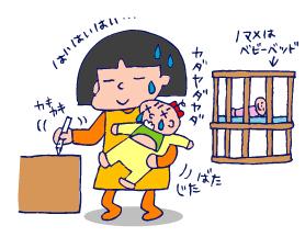 双子を授かっちゃいましたヨ☆-0612BCG01