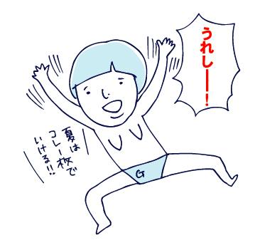 0727応援演説07