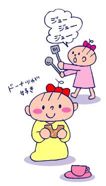 双子を授かっちゃいましたヨ☆-0704だめ01