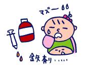 双子を授かっちゃいましたヨ☆-0205シナジス02