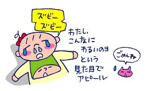 双子を授かっちゃいましたヨ☆-0407コマメ病院01