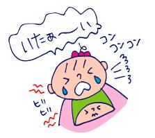 双子を授かっちゃいましたヨ☆-1027風邪04
