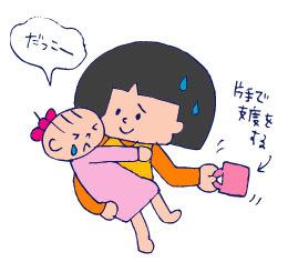 双子を授かっちゃいましたヨ☆-0427保育園04