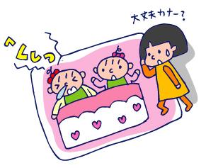双子を授かっちゃいましたヨ☆-0404風邪!?01
