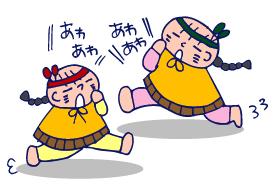 双子を授かっちゃいましたヨ☆-0929あわあわ02