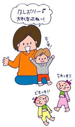 双子を授かっちゃいましたヨ☆-0202支援センター01