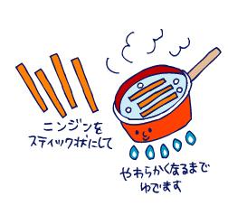 双子を授かっちゃいましたヨ☆-0903ニンジン01