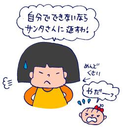 双子を授かっちゃいましたヨ☆-0105うさもも03