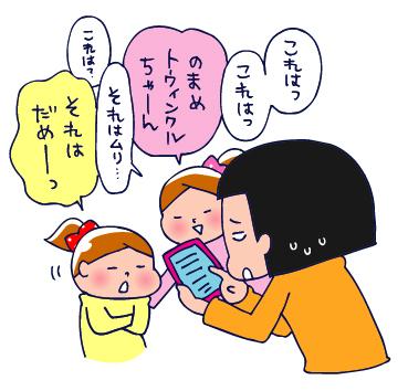 遠足お弁当リハーサル!