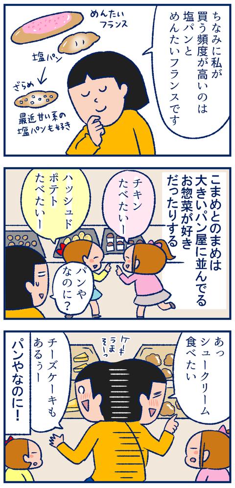 komachi01