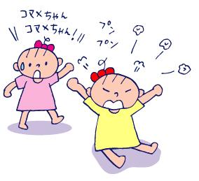 双子を授かっちゃいましたヨ☆-0918おばけ02