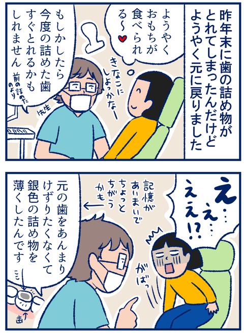 ウーマン01