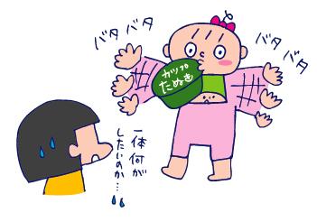 双子を授かっちゃいましたヨ☆-1218くわえる03