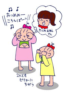 双子を授かっちゃいましたヨ☆-1220お姉さん02
