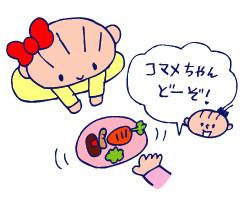 双子を授かっちゃいましたヨ☆-0704だめ02