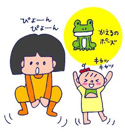 双子を授かっちゃいましたヨ☆-0728リトミック04