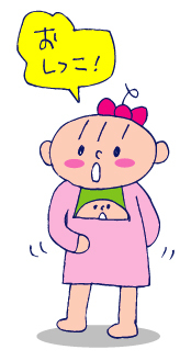 双子を授かっちゃいましたヨ☆-1005スイートポテト01