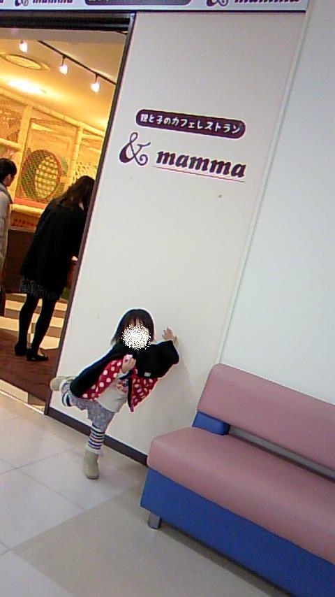 双子を授かっちゃいましたヨ☆-0311アンドマンマ05