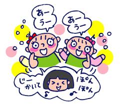 双子を授かっちゃいましたヨ☆-0318ひよこくらぶ03
