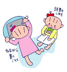 双子を授かっちゃいましたヨ☆-0107お菓子02