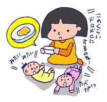双子を授かっちゃいましたヨ☆-0610離乳食講習02
