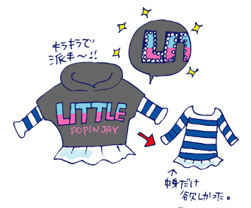 双子を授かっちゃいましたヨ☆-1228キラキラの服02