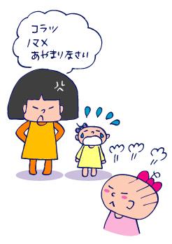 カチーーーン☆その2