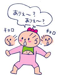 双子を授かっちゃいましたヨ☆-0420ノマメ言語04