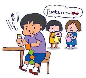 双子を授かっちゃいましたヨ☆-0628保育園04
