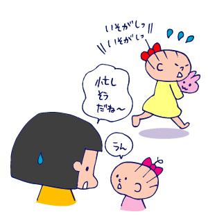 双子を授かっちゃいましたヨ☆-0110忙しい03