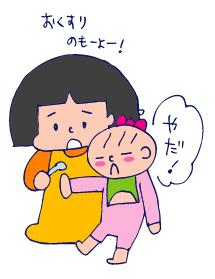 双子を授かっちゃいましたヨ☆-0511ロタ3日目10